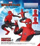 特价!【A】可动手办 MAFEX 蜘蛛侠 Upgraded Suit 471136