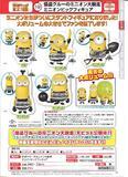 300日元扭蛋 小黄人 Big手办 全5种 854842