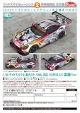 【A】1/64完成品痛车 赛车初音 AMG 2021 SUPER GT 第5战Ver.(日版) 842900