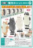 【B】盒蛋 PUTITTO系列 小手办 列队的猫猫 全4种 179114