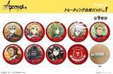 【B】盒蛋 Fate/Apocrypha 合皮徽章Vol.1 全9种 294660