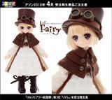 【A】再版 可动人偶 Lil Fairy 小小帮手 Riam 204055ZB