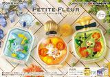 【A】食玩 盲盒 摆件 宝可梦 PETITE FLEUR EX 伽勒尔地区篇 全6种 (1盒6个)206219