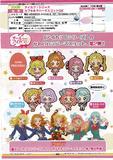 【B】300日元扭蛋 偶像活动系列 橡胶挂件 第2弹 全7种 (1袋40个)  445395