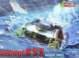 【A】1/24拼装模型 高级方程式赛车 Sugo阿斯拉达G.S.X 海上模式 056073
