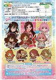 【B】300日元扭蛋 偶像大师 灰姑娘女孩 橡胶挂件 第9弹 全7种 (1袋40个)  417491