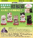 400日元扭蛋 小手办 扭蛋Q博物馆 招福猫 全5种 (1袋30个) 081605