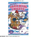 【B】盒蛋 小手办 史努比 Dreaming of Sweets!全8种 250519