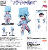 【A】可动手办 MINI SSIMO JOJO的奇妙冒险 疯狂钻石  631158
