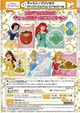 【B】200日元扭蛋 Disney公主系列 浪漫小物 全5种 (1袋50个) 881961