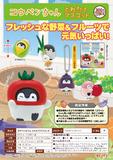 【B】300日元扭蛋 小手办挂件 正能量企鹅 新鲜采摘的蔬果Ver. 全5种 (1袋40个) 305132