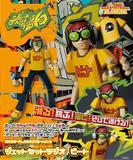 【A】可动手办 GAME CLASSICS Vol.2 Jet Set Radio Beat  702528
