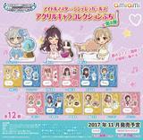 【B】盒蛋 偶像大师 灰姑娘女孩 亚克力人形牌 第4弹 含特典 全12种 119525