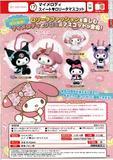【B】300日元扭蛋 小手办挂件 My Melody 甜心洛丽塔Ver. 全5种 (1袋40个)  878817