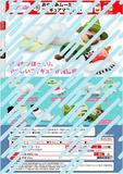 【A】300日元扭蛋 河马姆明 小手办 全5种 (1袋40个) 881077