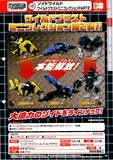 300日元扭蛋 ZOIDS 小手办 第2弹 全3种 (1袋40个) 874079