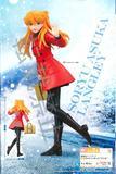 【B】景品 EVA 手办 明日香 冬季大衣Ver. 全1种(单个)016321