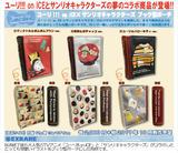 【B】冰上的尤里×Sanrio 书型收纳包