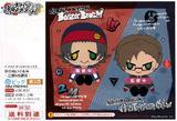 【B】景品 催眠麦克风×Sanrio BIG角色玩偶 二郎VS铳兎 全2种(1套2箱48个)PRZ10454