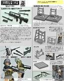 【B】1/12拼装模型 LittleArmory系列