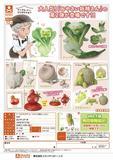 【B】300日元扭蛋 小手办 蔬菜精灵 第2弹 全5种 (1袋40个) 713768