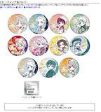 【B】盒蛋 黑塔利亚 World★Stars 徽章 全11种 621749