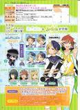 300日元扭蛋 偶像梦幻祭 橡胶挂件 Vol.5 全9种 227755