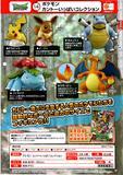 300日元扭蛋 口袋妖怪 小手办 关都地区 全5种 (1袋40个)  870255