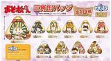 【B】盒蛋 阿松 三角徽章 全10种 048335