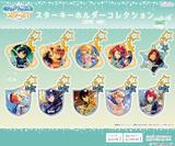 【B】盒蛋 偶像梦幻祭 星型亚克力钥匙扣 Unit Ver. 第3弹 全10种 127957