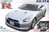 【B】1/24拼装模型 日产 R35 GT-R 付发动机 042847