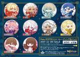 【B】盒蛋 Fate/EXTELLA Q版徽章 全10种 042866