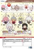 【B】景品 Fate/Grand Order 角色玩偶挂件  全3种(1套1箱68个)