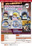 300日元扭蛋 鬼灭之刃 小手办 打瞌睡Ver. 全5种 (1袋40个) 711122