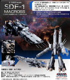 【A】1/3000 超时空要塞Macross -可曾记得爱- SDF-1 MACROSS 821343