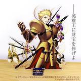 2058-0286 Fate/Grand Order 给吉尔伽美什献上财宝Ver.  首饰收纳架