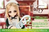 【A】可动人偶 LilFairy 小小帮手 Lemieux 830865
