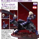 【A】再版 Fate/stay night Saber Alter 卑王铁槌(日版)442840