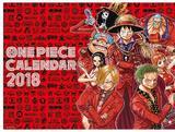 【B】海贼王 2018挂历 083079
