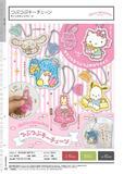 300日元扭蛋 Sanrio全明星 捏捏颗粒挂件 全5种 (1袋40个)  207104