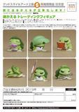 【A】盒蛋 小手办 旅行青蛙 全6种(日版) 952132