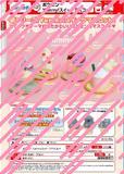 【A】300日元扭蛋 宝可梦 Yummy!甜点小手办 全4种 (1袋40个) 899799