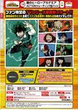 【B】300日元扭蛋 我的英雄学院 ACTION!徽章 全8种 (1袋40个)  880582