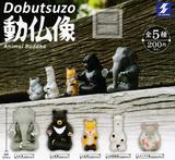 200日元扭蛋 小手办 动物佛像 全5种 (1袋50个) 908434