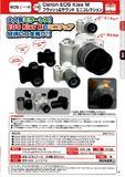 【B】300日元扭蛋 仿真相机 佳能 EOS Kiss M 全4种 (1袋40个)  872365