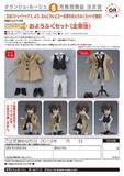 【A】粘土人Doll 替换服装 文豪野犬 太宰治Ver.(日版)965934
