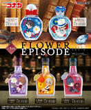 【B】盒蛋 名侦探柯南 微型景观瓶 FLOWER EPISODE