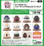 【B】盲盒 续 刀剑乱舞 花丸 小鸟手办 全10种 (1盒10个) 526483