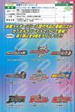 【A】300日元扭蛋 假面骑士系列 LOGO 橡胶挂件 第1弹 全9种 (1袋40个) 748298
