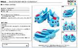 【A】最终幻想14 角色玩偶拖鞋 橄榄宝石兽Ver.  237031